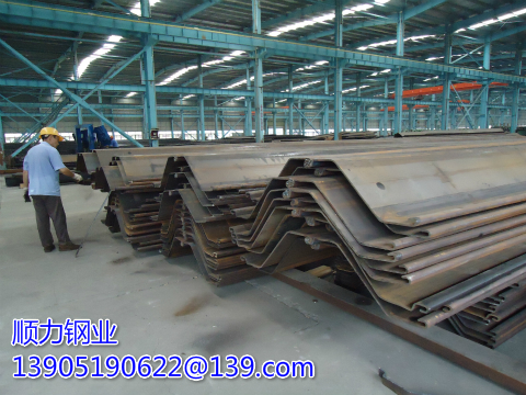 Larsen steel sheet piles which highlights