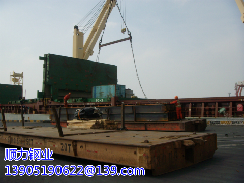 Steel Grade and Dimension Tolerance of Hot Rolled Sheet Pile