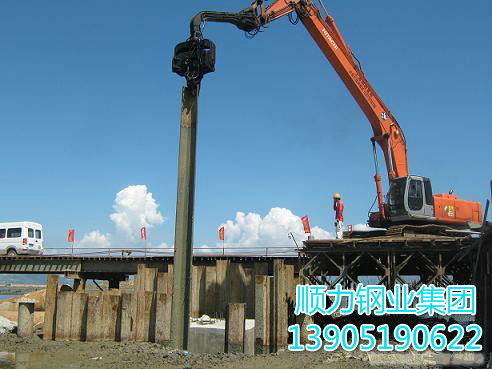 Shunli steel sheet pile, which manufacturing activity