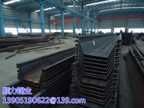 Classification of Cold Rolled Thin Sheet Piles