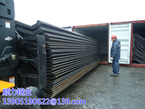 steel sheet piles manufacturers