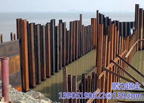 The step of producing steel sheet piles is what?