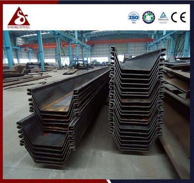 Sheet piling prices good from China largest manufacture