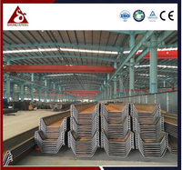 U sheet pile manufacturer which is largest in China