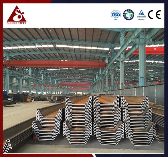 Interlocking Permanent U Steel Sheet Pile